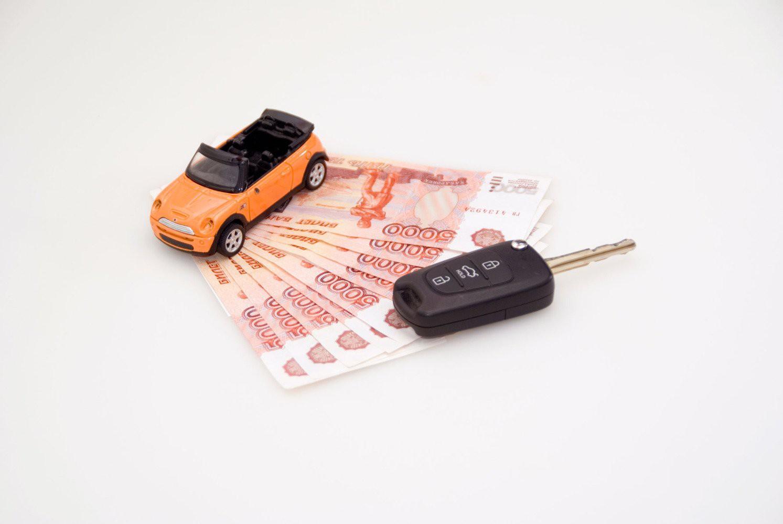 Три способа приобретения подержанного авто