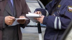 Все способы оплаты штрафов ГИБДД с комиссиями и без