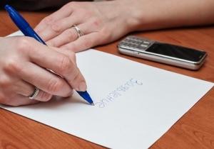 Оформление заявления на смену фамилии для получения новых прав