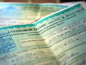Нужно ли менять страховку при замене водительских прав