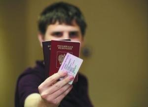 Какие документы нужны для замены водительских прав в МФЦ