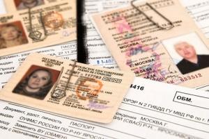 Срок замены водительского удостоверения при смене фамилии