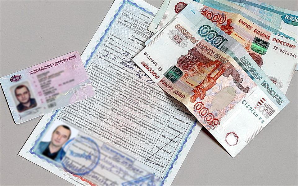 Что нужно для обмена водительского удостоверения в 2019 году: Замена прав через МФЦ, перечень документов, цена