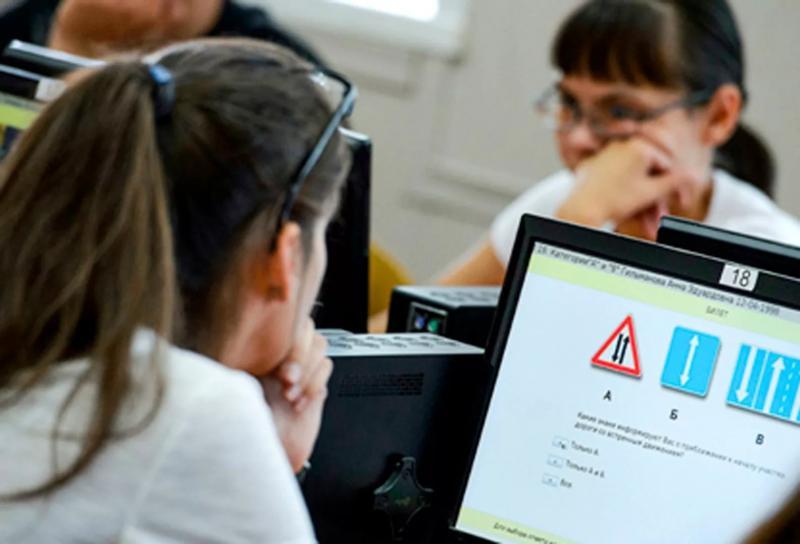Перечень документов, необходимых для замены водительского удостоверения