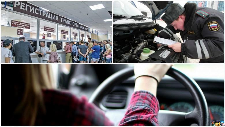 Правила постановки на учет автомобиля в ГИБДД упрощает установку нового двигателя