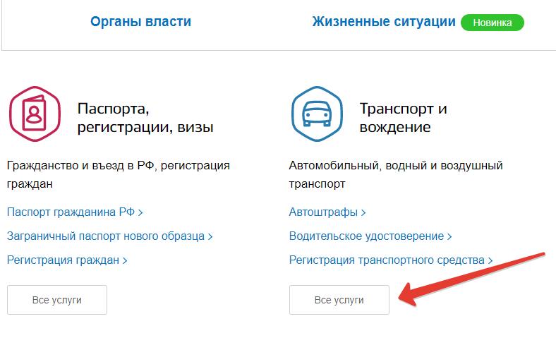 Замена водительского удостоверения в 2019 году: последние изменения, до какого числа можно заменить, документы, инструкция