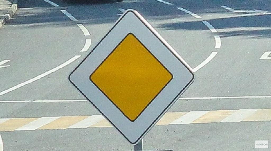Как ехать на дорожный знак «Главная дорога», трактовка, дополнительные символы
