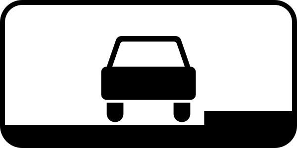 Знаки стоянки, остановки и парковки