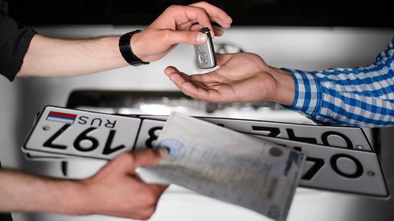 Когда и как можно будет регистрировать авто в МФЦ?