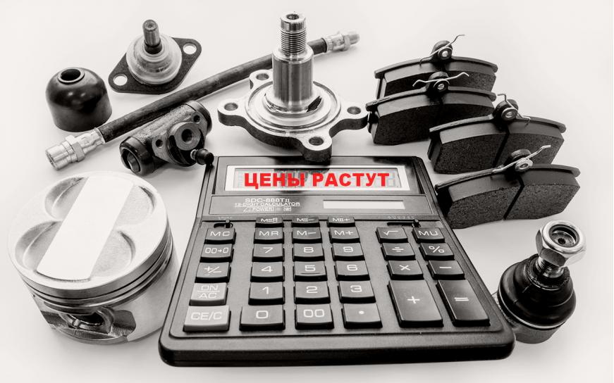 Нововведения для водителей в 2021 году: о чем нужно знать российским автомобилистам