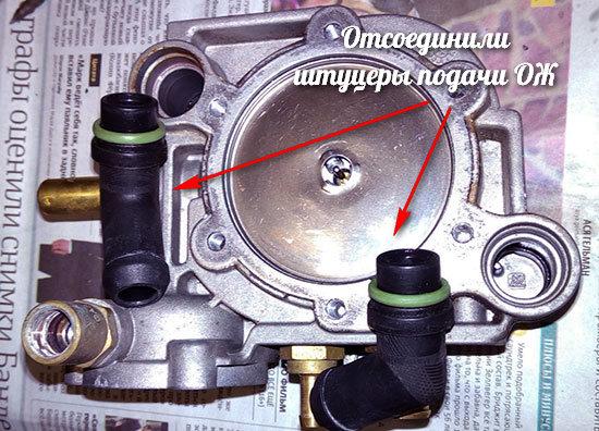 Ремонт газового редуктора Tomasetto Antartic AT-13: установка ремкомплекта с разборкой и промывкой