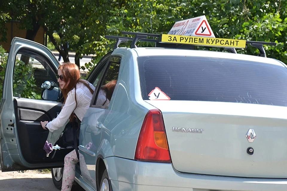 Автошколы в Беларуси резко снизили стоимость обучения. Фото: Марина АЛЕКСАНДРОВА