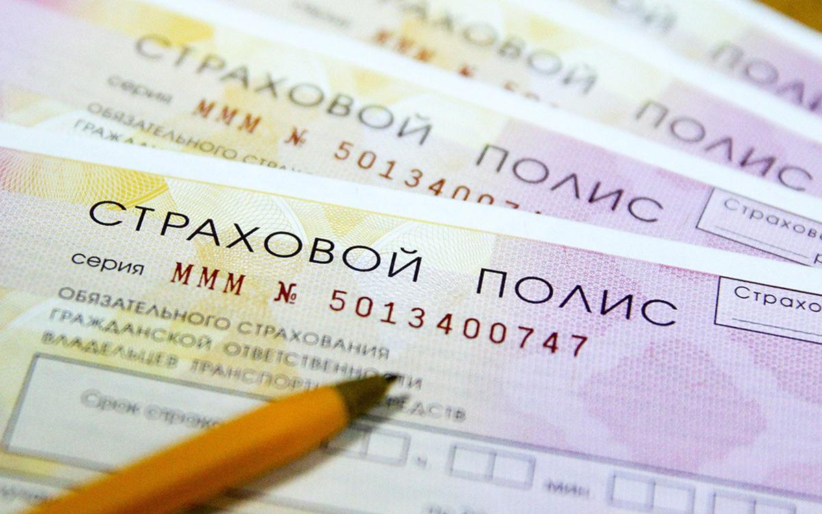 Чего ждать российским водителям: изменения в ОСАГО в 2021 году