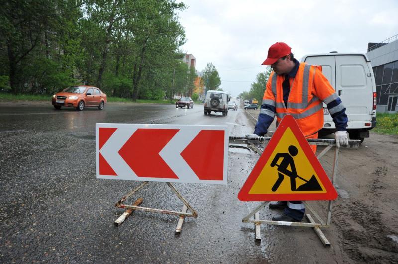 Что делать, если ремонт дороги закончен, но временные знаки по-прежнему на месте
